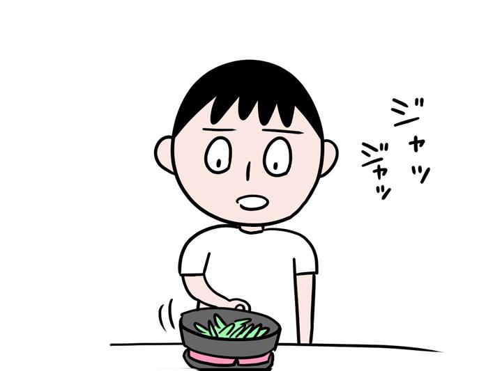 f:id:fushigishiatsu:20190614143817j:plain