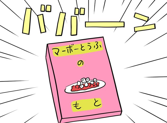 f:id:fushigishiatsu:20190614144343j:plain