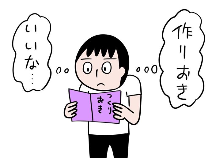 f:id:fushigishiatsu:20190614144754j:plain