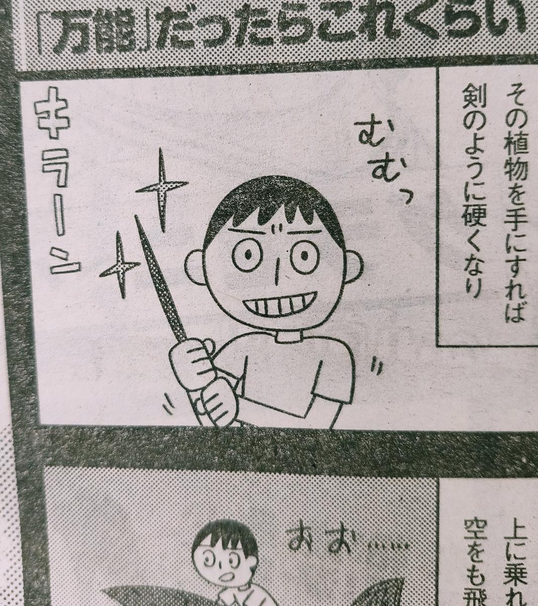 f:id:fushigishiatsu:20191202183944j:plain