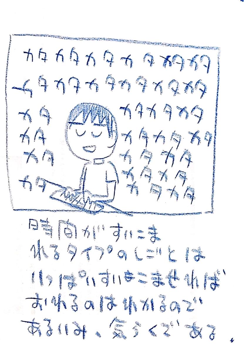 f:id:fushigishiatsu:20200110165244j:plain