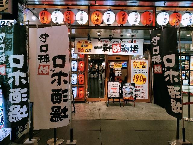 f:id:fushigishiatsu:20200124200516j:image