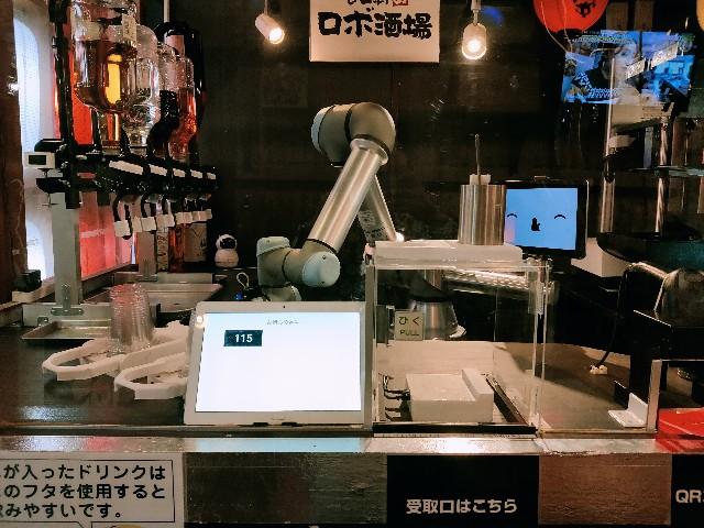 f:id:fushigishiatsu:20200124201027j:image