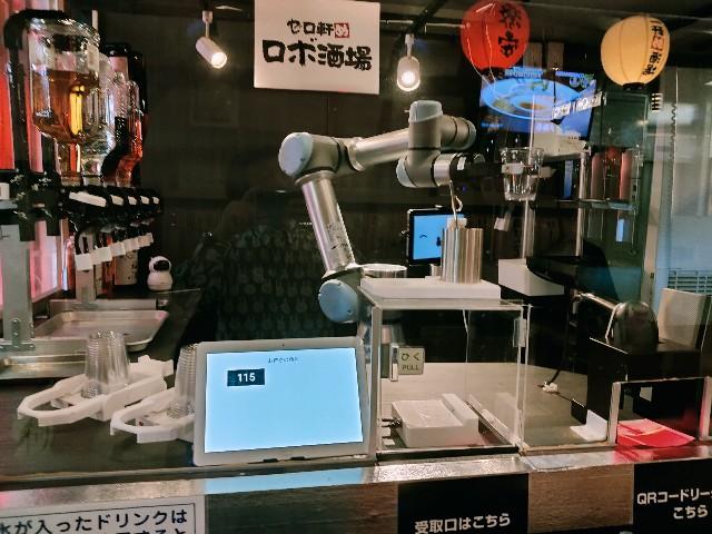 f:id:fushigishiatsu:20200124201137j:image
