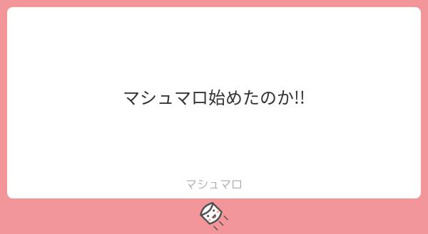 f:id:fushigishiatsu:20200706174707p:plain
