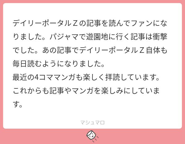 f:id:fushigishiatsu:20200706174726p:plain