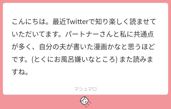 f:id:fushigishiatsu:20200706175254p:plain