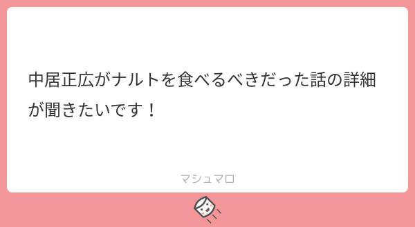 f:id:fushigishiatsu:20200706175345p:plain