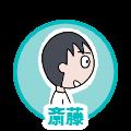 f:id:fushigishiatsu:20201217102758p:plain