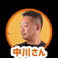 f:id:fushigishiatsu:20210419180346p:plain