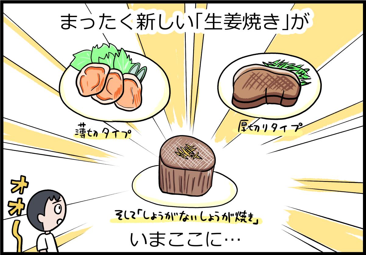 f:id:fushigishiatsu:20210420164534j:plain