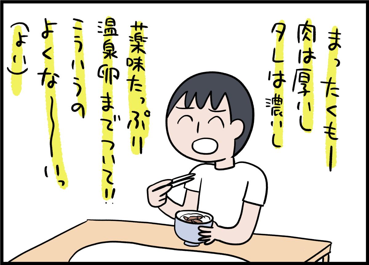 f:id:fushigishiatsu:20210420164655j:plain