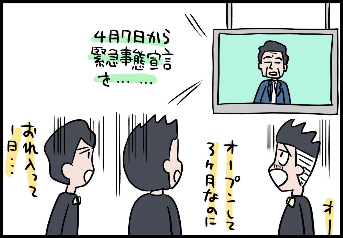f:id:fushigishiatsu:20210420164903j:plain