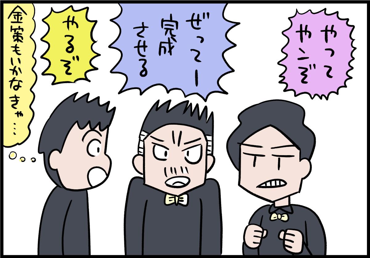 f:id:fushigishiatsu:20210420164915j:plain