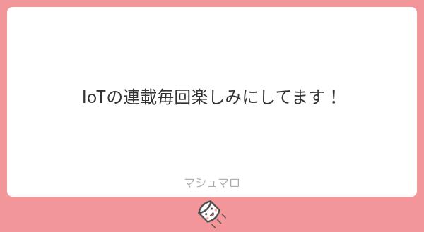 f:id:fushigishiatsu:20210715084928p:plain