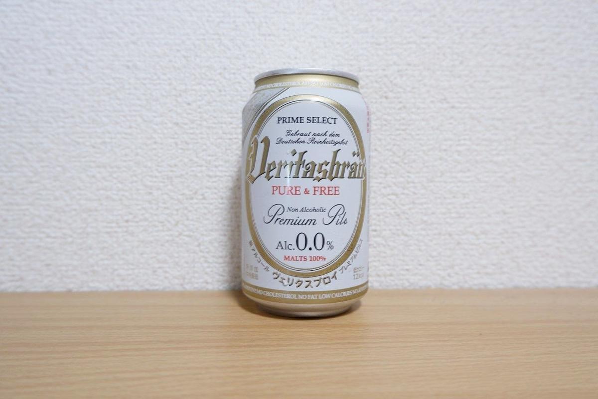 f:id:fushigishiatsu:20210818154912j:plain