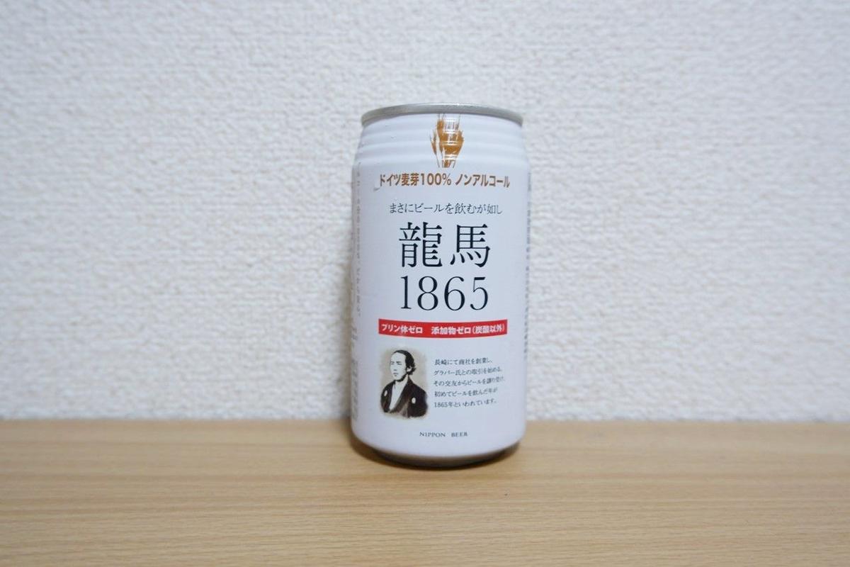 f:id:fushigishiatsu:20210818170119j:plain