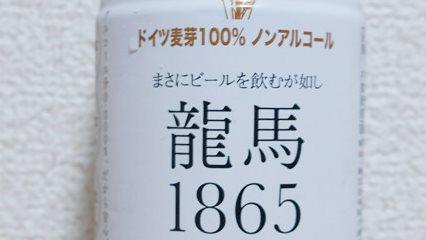 f:id:fushigishiatsu:20210818170455j:plain