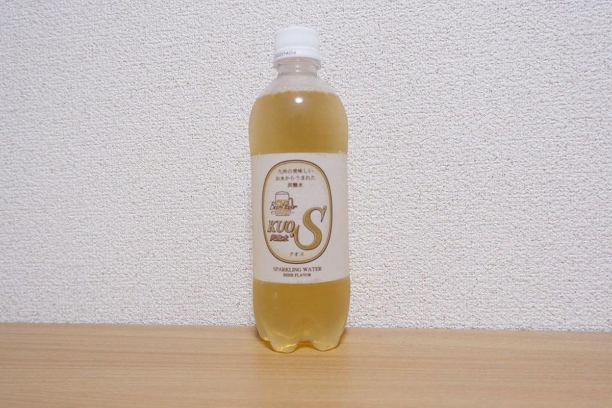 f:id:fushigishiatsu:20210818171453j:plain