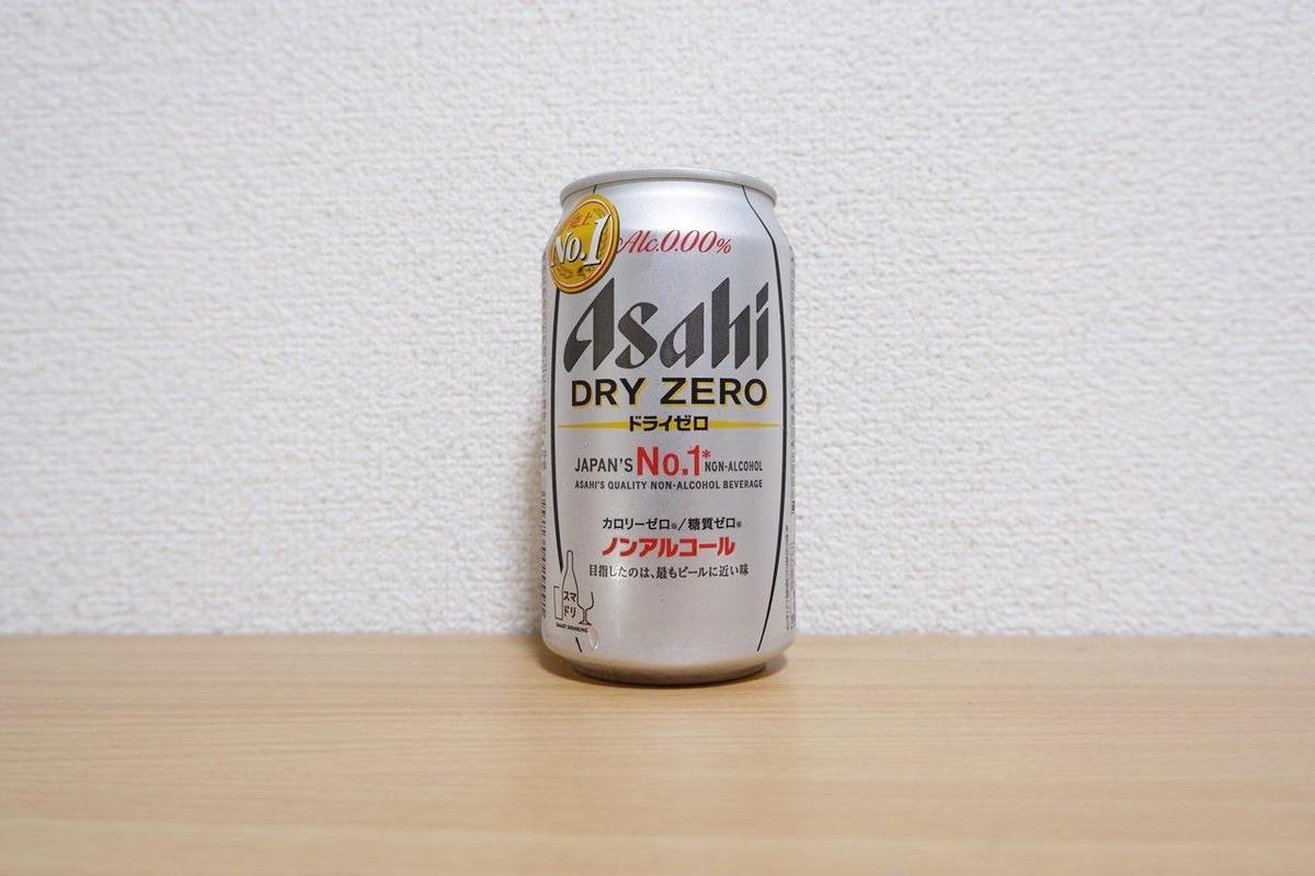 f:id:fushigishiatsu:20210819134526j:plain