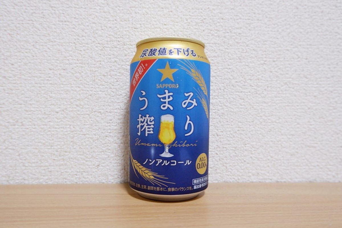 f:id:fushigishiatsu:20210819134542j:plain