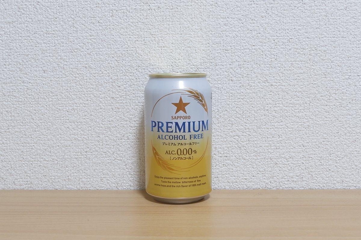 f:id:fushigishiatsu:20210820110941j:plain
