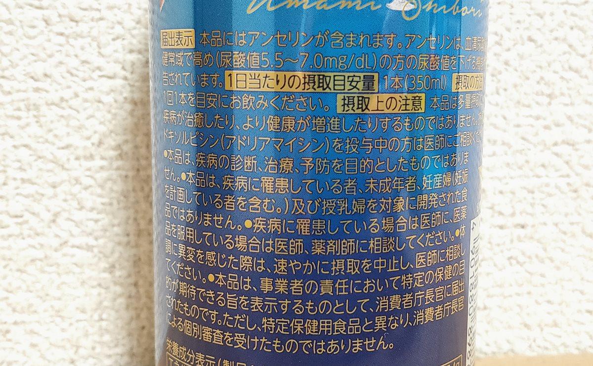 f:id:fushigishiatsu:20210820111303j:plain:w360