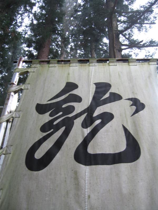 20061111093651