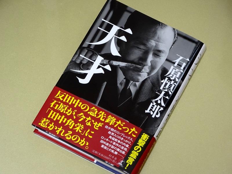 http://cdn-ak.f.st-hatena.com/images/fotolife/f/fushikian15301578/20160131/20160131231157.jpg