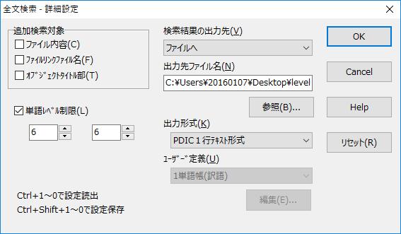 f:id:fushime2:20180116210727p:plain