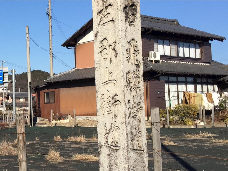 f:id:fushimi69:20170127134442j:image