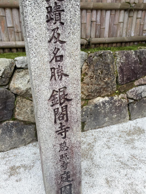 f:id:fushimi69:20170204212231j:image