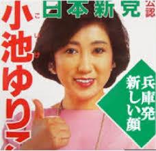 f:id:fushimiakimasa:20160810220912j:plain