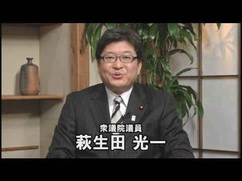 f:id:fushimiakimasa:20160810223007j:plain
