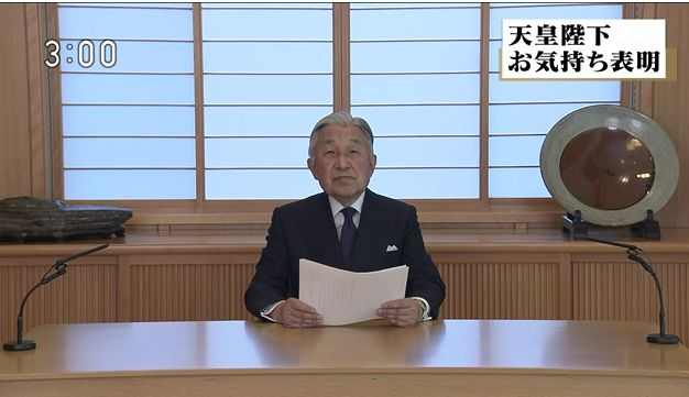 f:id:fushimiakimasa:20160817213632j:plain