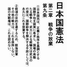f:id:fushimiakimasa:20160823073146p:plain