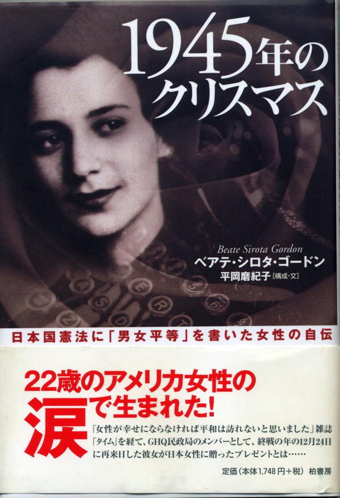 f:id:fushimiakimasa:20160823073328j:plain