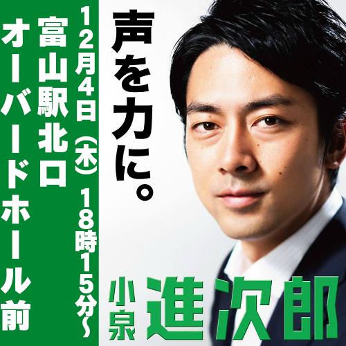 f:id:fushimiakimasa:20160902203408p:plain