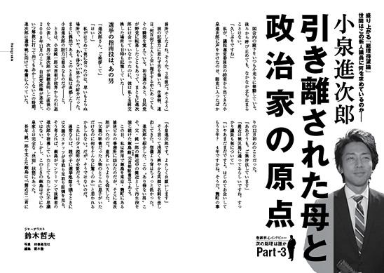 f:id:fushimiakimasa:20160902211219j:plain