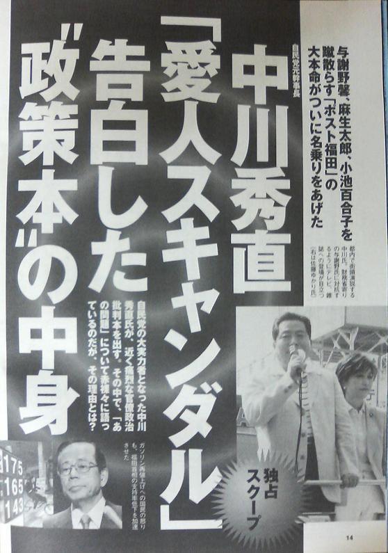 f:id:fushimiakimasa:20160906105220j:plain