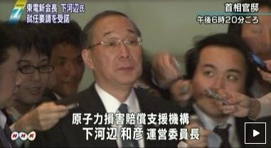 f:id:fushimiakimasa:20160909172407j:plain