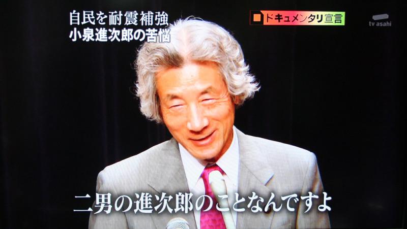 f:id:fushimiakimasa:20160913030709j:plain