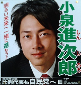 f:id:fushimiakimasa:20160913030733j:plain