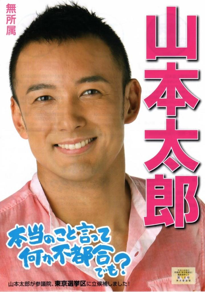 f:id:fushimiakimasa:20160913111447j:plain