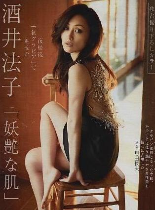 f:id:fushimiakimasa:20160914052948j:plain