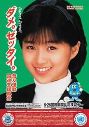 f:id:fushimiakimasa:20160914200038j:plain