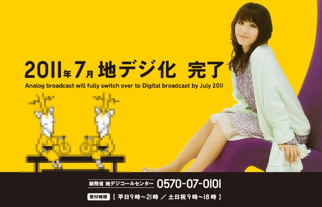 f:id:fushimiakimasa:20160914202216j:plain