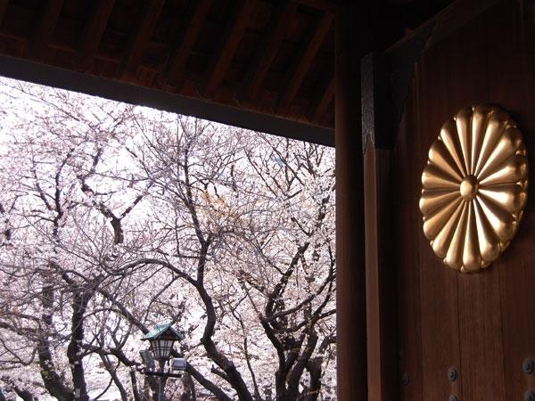 f:id:fushimiakimasa:20160915074235j:plain