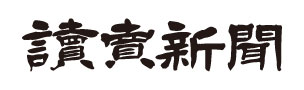 f:id:fushimiakimasa:20160921114311j:plain