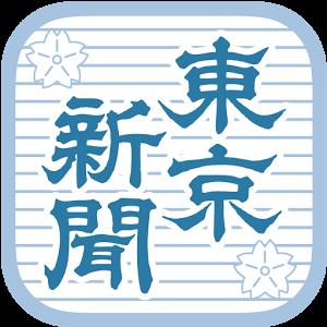 f:id:fushimiakimasa:20160921114445p:plain